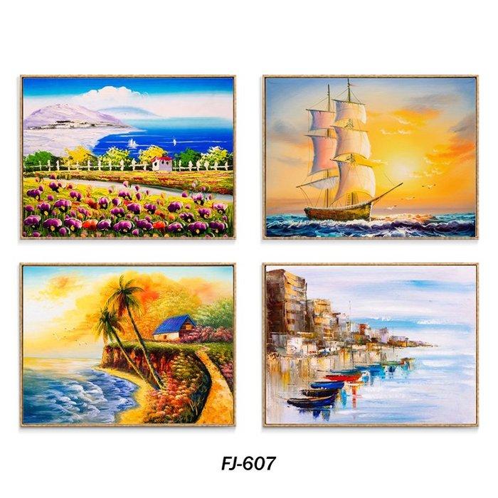 歐式海景海港航海大帆船油畫風景裝飾畫畫芯畫布高清微噴(4款可選)