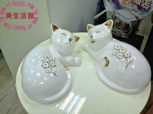 美生活館--- 白陶瓷 描金 立體花 可愛貓造型 擺飾 (恬靜舒適) ---入宅結婚送禮