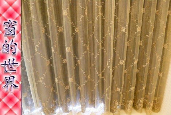 【窗的世界】20年專業製作達人,造型窗紗窗簾#023