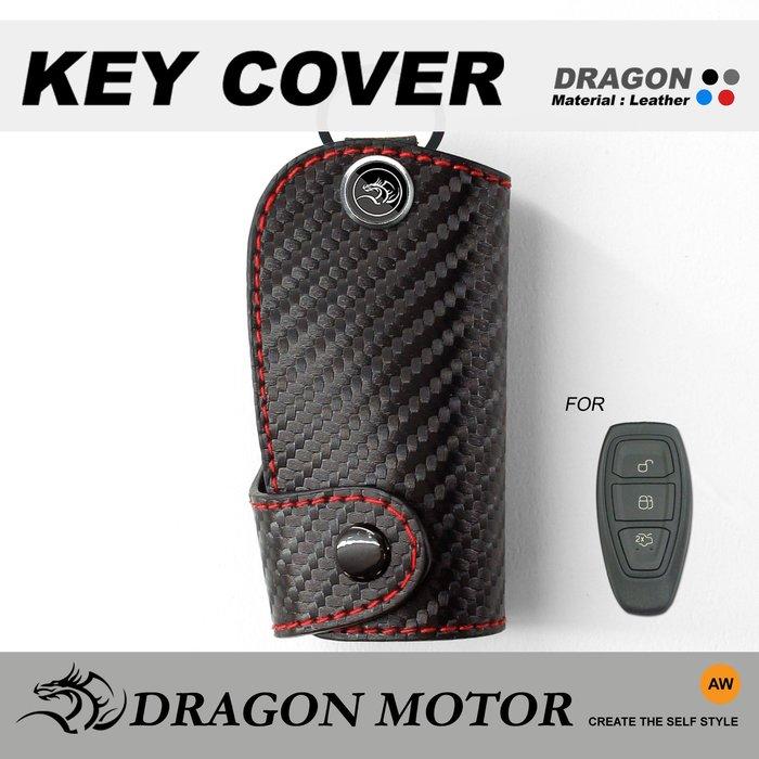 2m2_Ford Focus ECOSPORT KUGA RANGER 福特汽車晶片鑰匙皮套 智能智慧型鑰匙
