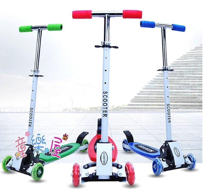 高雄滑板車~折疊滑板車~兒童滑板車 ~學步車~摺疊滑板車~智能轉彎滑板車~四輪 雙龍板 寶寶滑滑車 滑步車~生日禮物