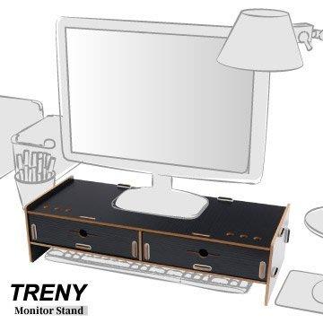 【TRENY直營】電腦螢幕增高架 (加...