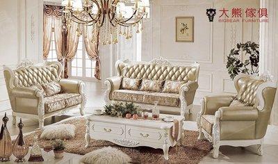 【大熊傢俱】2002 玫瑰系列歐式  布沙發 美式皮沙發 皮沙發  絨布沙發歐式沙