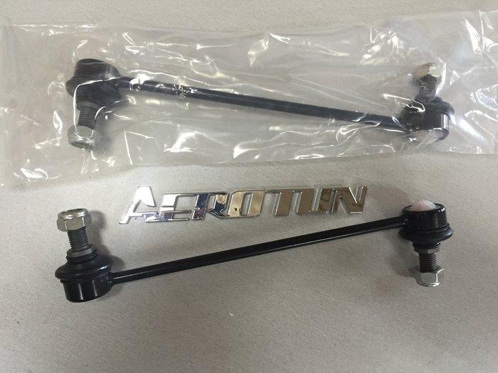 AEROTUN SAAB95 1998-2009 平衡桿連桿(李子串)料號:5236823。