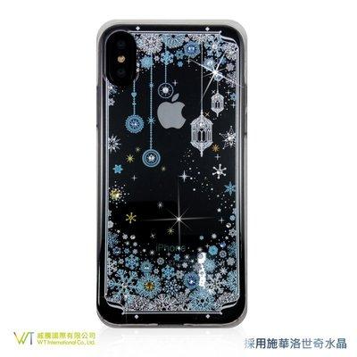 【WT 威騰國際】WT® iPhone X 施華洛世奇水晶 奢華 彩鑽保護殼 -【冬雪紛飛】