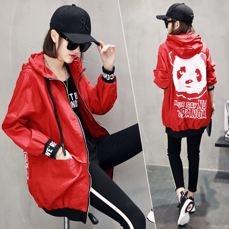 『MISS.LENG』嘻哈少女外套女學生春秋新款休閒BF風寬鬆紅色上衣中長款風衣
