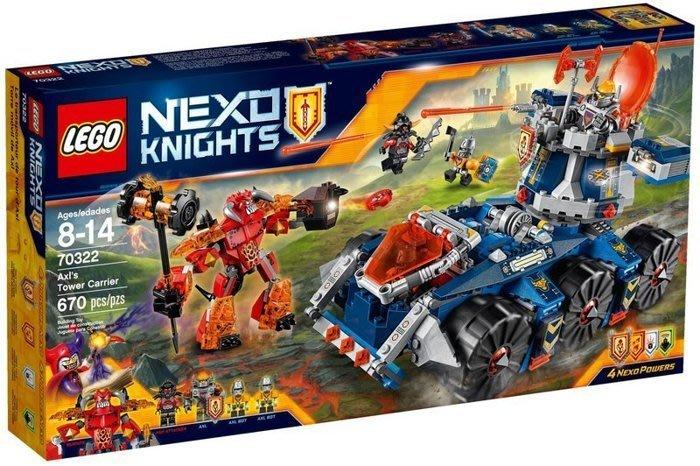 現貨【LEGO 樂高】全新正品 益智玩具 積木/ 未來騎士團: 艾克索的塔防戰鬥車 NEXO KINGHTS 70322