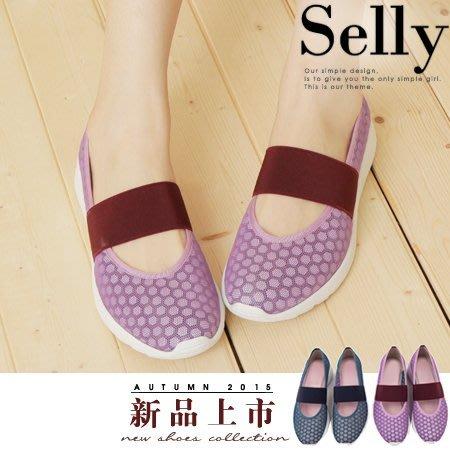 MIT極輕量-透氣織網記憶鞋墊鬆緊帶便鞋-二色-Selly-沙粒-(MIT93)