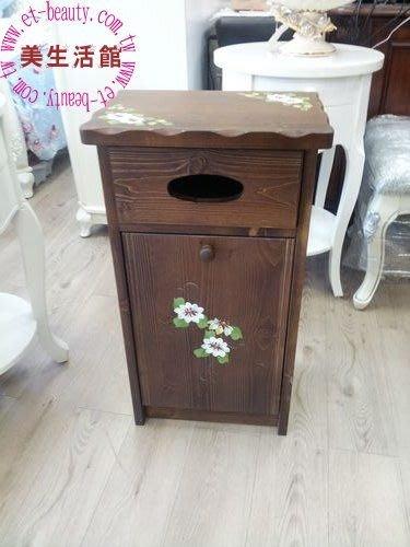美生活館三館--全實木家具--瑪格麗特花彩繪面紙垃圾桶(附內桶)