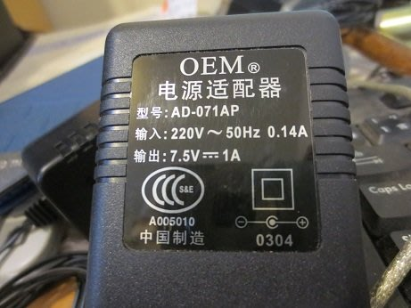 整流 變壓器 DC 7.5V 1000mA 繞線 220V