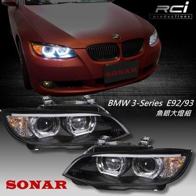 RCI HID LED專賣店 原廠HID對應 BMW E92 大燈 E93 M3 導光 LED光圈 魚眼大燈組