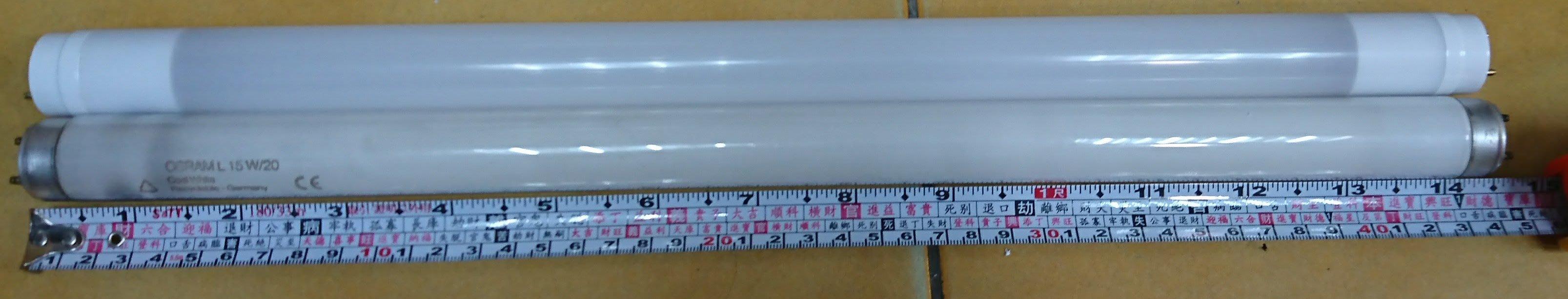 客製化 1尺半 45cm T8 LED 燈管  描圖箱燈管 可訂做全光譜色溫