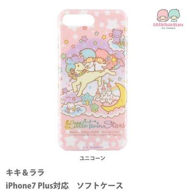 尼德斯Nydus 日本正版 Kiki Lala 雙子星 雙星仙子 TPU軟殼 手機殼 5.5吋 iPhone7 Plus