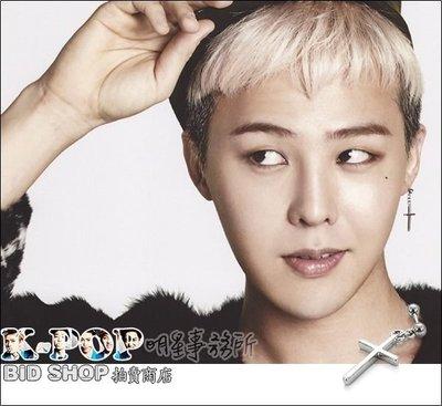 韓國ASMAMA進口 BIGBANG GD 權志龍 BIG BANG G-Dragon 同款雙圓珠銀光十字吊墜耳環 (單支價)