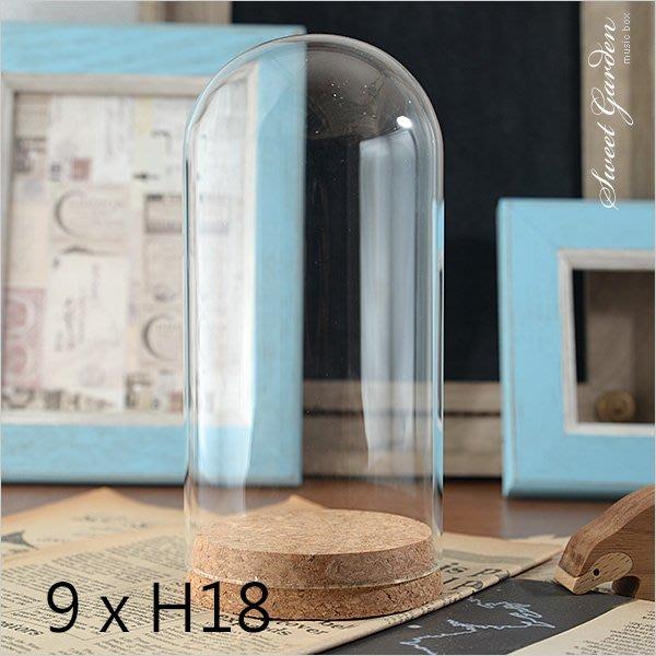 Sweet Garden, 9 * 高18cm 圓柱形玻璃罩軟木塞底座 輕土 永生花設計 擺飾防塵罩 展示罩 台中