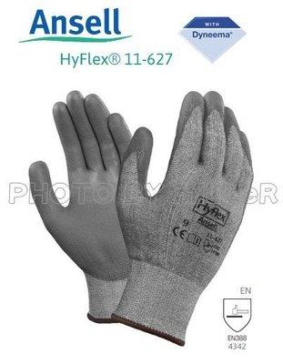【米勒線上購物】耐切割手套 ANSELL HyFlex 11-627 Dyneema 材質+PU塗層