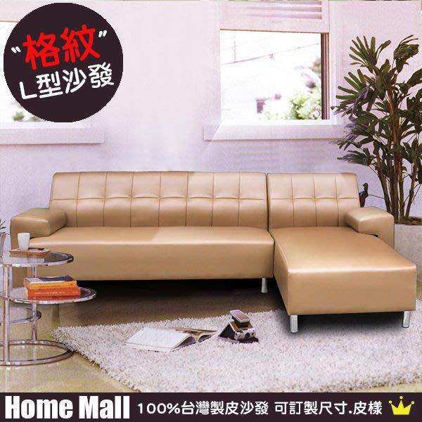 HOME MALL~100%台灣製沙發 亞歷山大L型皮沙發  -12000元(雙北市1-3F免運費)可訂製