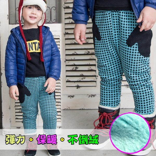 【班比納精品童裝】彈力不倒絨手套造型口袋方格外出褲 棉褲-藍【BD151107008】