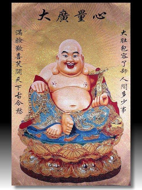 【 金王記拍寶網 】S1381  中國西藏藏密佛像刺繡唐卡 彌勒佛  刺繡 (大張) 一張 完美罕見~