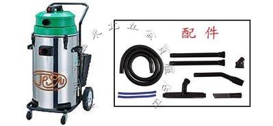 [東北五金] 潔臣 Jeson JS-150 110V吸塵器 雙馬達強吸力 56公升容量 乾濕兩用 工廠必備