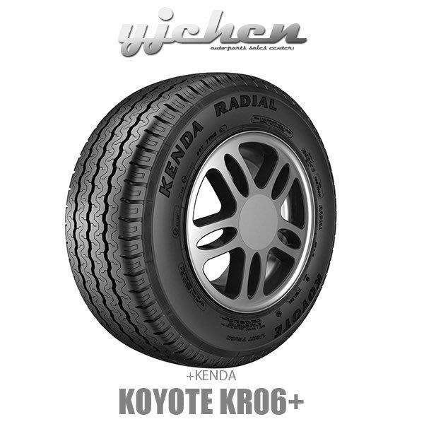 《大台北》億成輪胎鋁圈量販中心-建大輪胎 Koyote KR06 185R14C