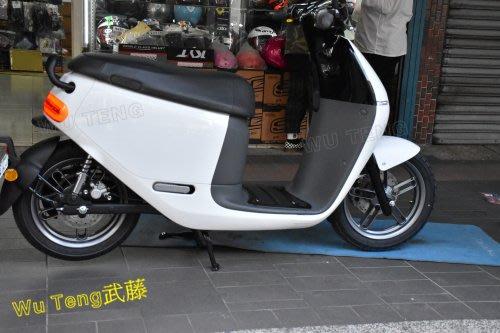 Gogoro 鋁合金踏板、完整度百分百、輕量化設計、gogoro2 車主首選,熱銷商品{Wu Teng}黑/黑