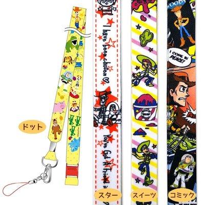 尼德斯Nydus~* 日本迪士尼 玩具總動員 胡迪 巴斯光年 三眼怪 手機/相機背帶 證件背帶 約43cm