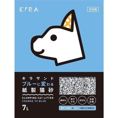 【寵物王國-貓館】日本KIRA-JPA-0212大和活性碳紙砂7L