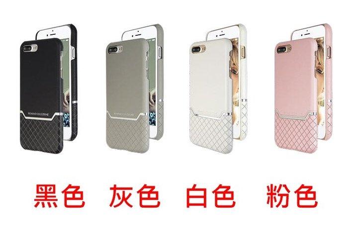 Draco VENANO B For iPhone 7/8, iPhone 7Plus/8Plus 高級皮革保護套-免運
