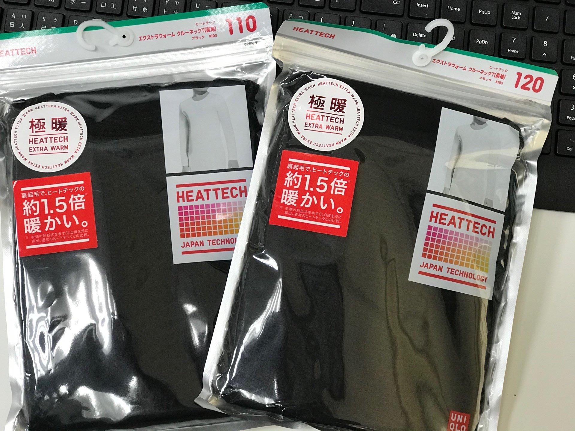 日本帶回 UNIQLO HEATTECH EXTRA WARM 極暖系列 兒童 發熱衣 內衣 圓領 黑 現貨