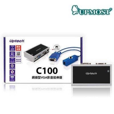 【開心驛站】 Uptech C100 ...
