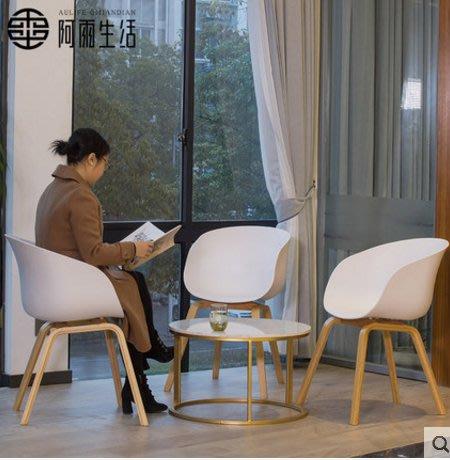 阿雨生活北歐椅子實木靠背咖啡椅餐椅現代簡約電腦椅休閑洽談椅子