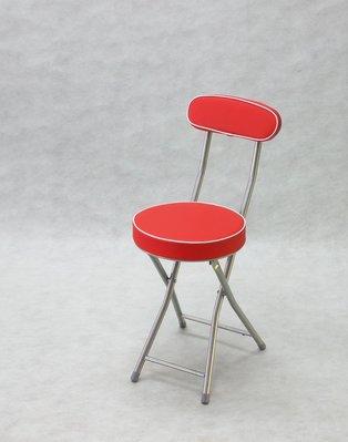 折疊椅~兄弟牌丹堤有背折疊椅1張( 紅...