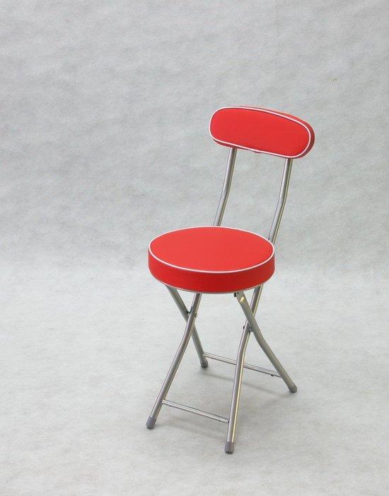有背折疊椅~兄弟牌丹堤有背折疊椅x4張( 紅色)~折椅,收納椅,PU加厚型5cm坐墊設計~直購免運!