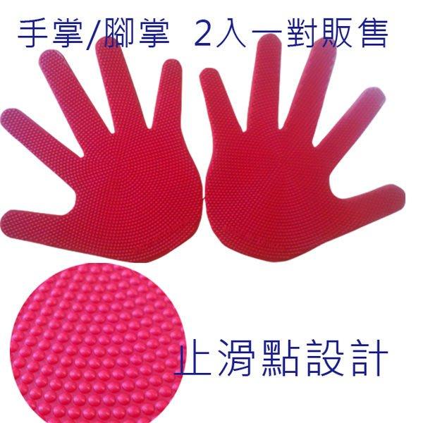 開心運動場-適合教材教學用  幼兒教學  團康活動遊戲用~台灣製造 安全商品