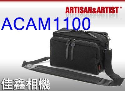 @佳鑫相機@(全新品)日本Artisan&Artist ACAM1100 相機背包 (小型)Leica可 特價中!免運!