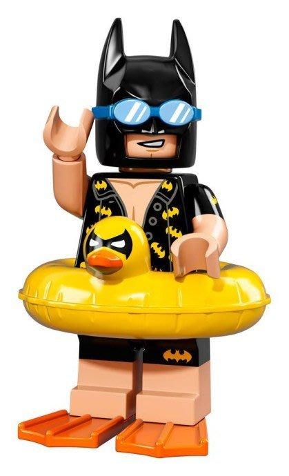 現貨【LEGO 樂高】Minifigures人偶系列: 蝙蝠俠電影人偶包抽抽樂 71017 | #5 渡假蝙蝠俠+游泳圈