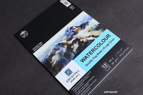 【Artshop美術用品】法國 ARCHIVAL 5012 粗目厚質水彩本 350g (195x275mm) 12入