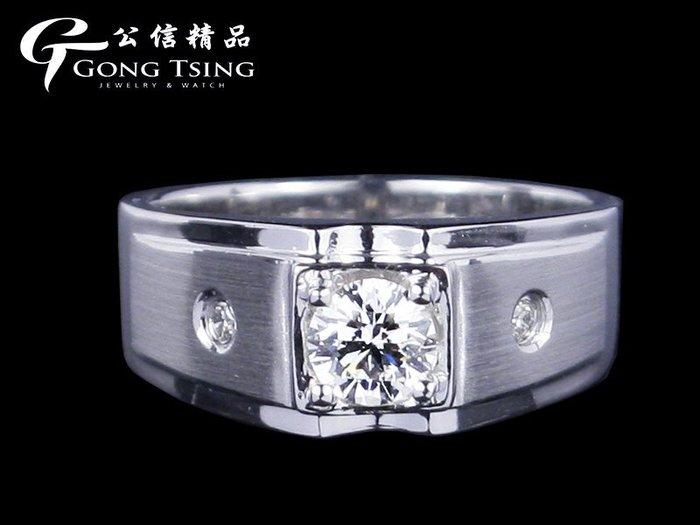 【公信精品】全新訂製鑽戒 0.52克拉 八心八箭 H&A 白K金天然鑽石男戒指 50分鑽戒