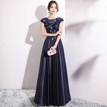 @小茉莉@長禮服名媛臟藍色主持演出修身顯瘦結婚訂婚長禮服~3件免郵