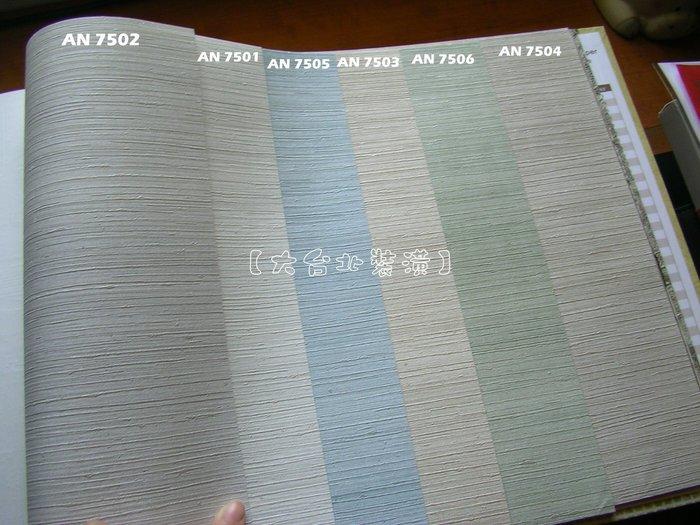 【大台北裝潢】AN韓國進口壁紙/壁布* 素色橫紋(5色) 每支3坪裝