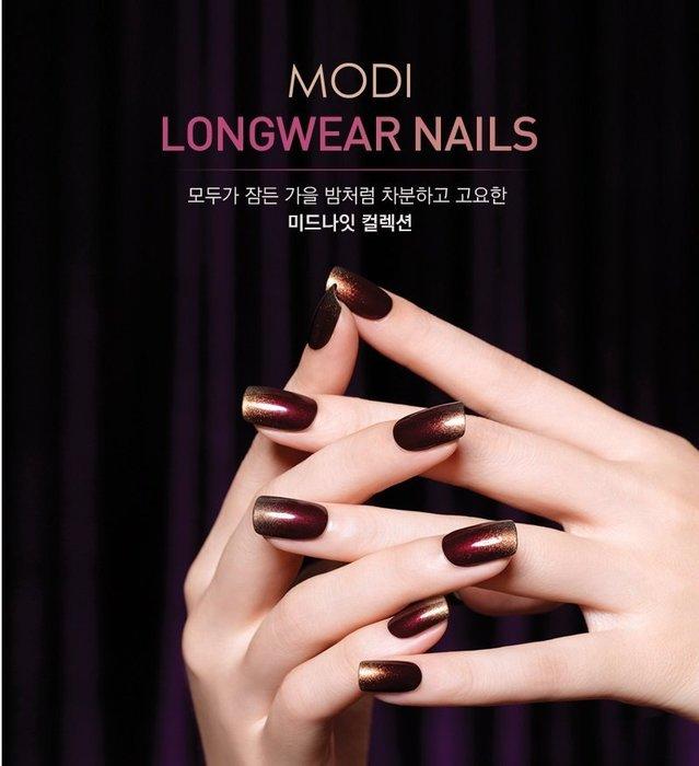 韓國MODI longwear系列指甲油1~24號賣場〞『韓妝代購』〈現貨+預購〉