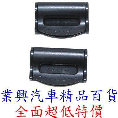 安全帶固定夾(黑色)2只裝(SD-1401-2)【業興汽車精品百貨】
