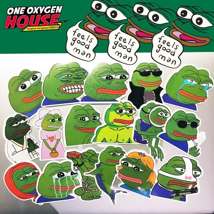 悲傷蛙青蛙 sad frog Pepe 防水貼紙 行李箱貼 貼紙 青蛙哥 青蛙 安全帽貼 17入 潮流 滑板 憂傷青蛙