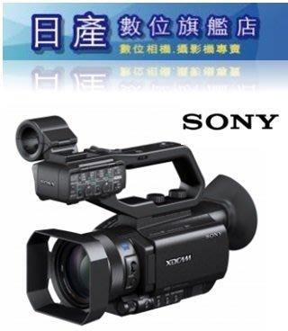 【日產旗艦】Sony XDCAM PXW-X70 X70 4K 專業數位攝影機 專業攝影機 原廠公司貨 蔡司鏡頭