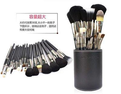 【愛來客 】MAKE UP FOR YOU 時尚專業化妝刷刷具筒/筆筒(非專櫃品牌)