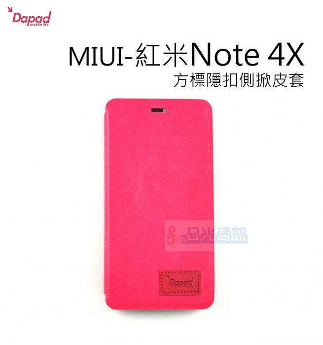 s日光通訊@DAPAD原廠 【熱賣】MIUI 紅米Note 4X 方標隱扣側掀皮套 保護套 可站立式