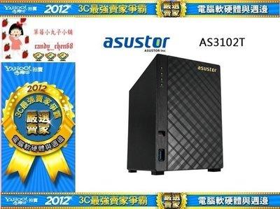 【35年連鎖老店】ASUSTOR 華芸 AS-3102T 2Bay 網路儲存伺服器有發票/3年保固/含遙控器