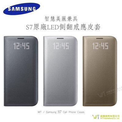 【WT 威騰國際】Samsung Galaxy S7  原廠LED皮革翻頁式皮套 原廠皮套 側翻皮套 商務插卡