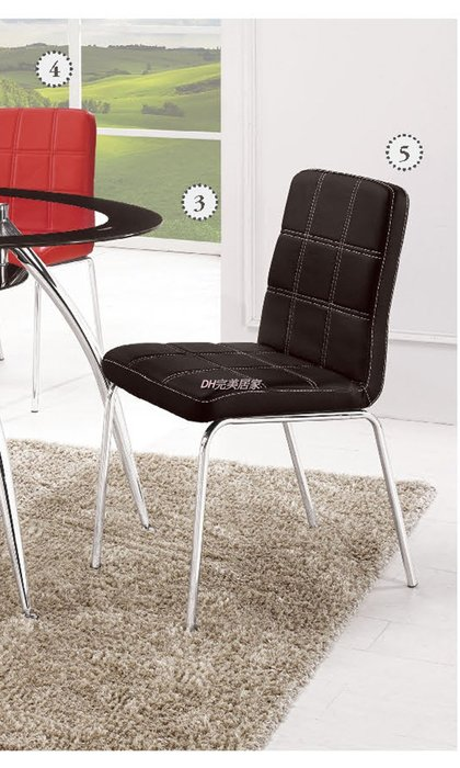 【DH】商品貨號G989-4商品貨號《雅舍》黑/紅兩色餐椅/休閒椅。餐桌另計。簡約雅緻經典。主要地區免運費